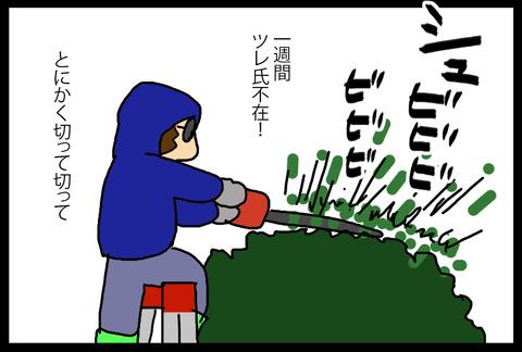 niwajijou6-1