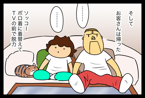 イラスト325 (1)