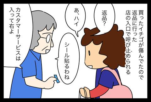 maam1-1-1
