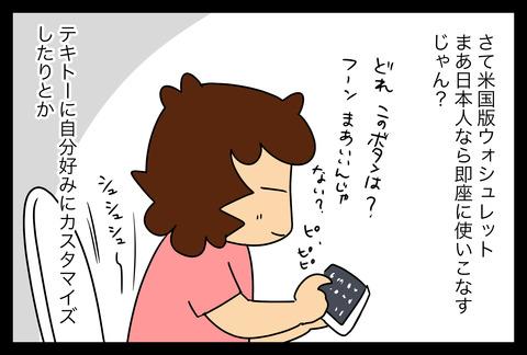 toile2-1-1