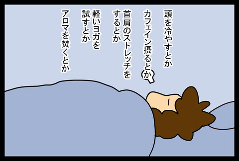 headache1-2