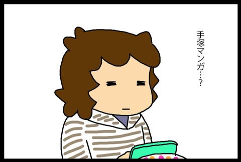 shibasaki1-3