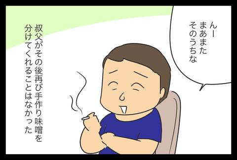 456DBFDA-D913-4A0F-829B-923BD0CDE86F