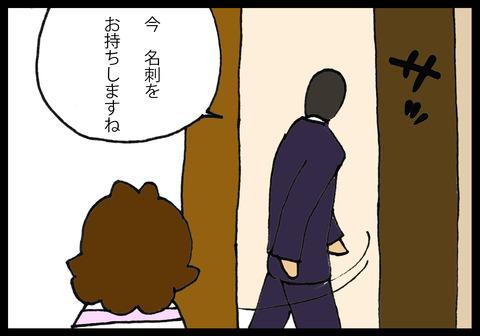 englishname1-3