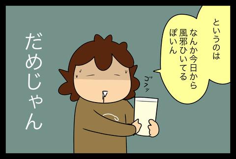 kin2-10