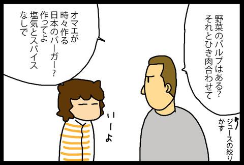 riyunante1-3