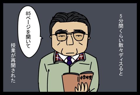 tiri1-5