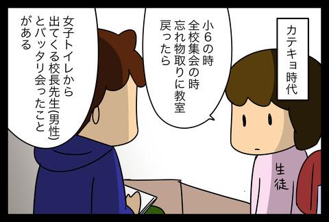 bohan1-3