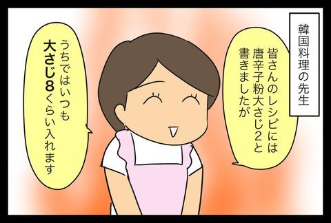 00F1DC04-22F1-4840-8F7A-291D0C02FB9B