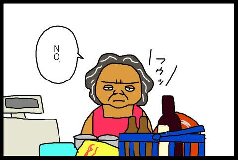 toshiwosakebu1-7