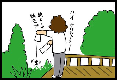 gnoito1-7