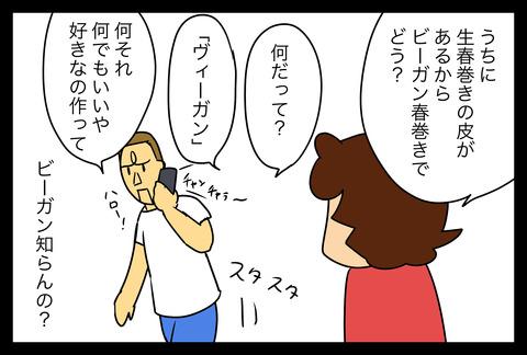 tarako1-3