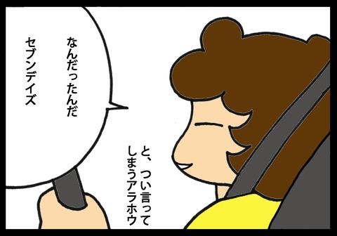 postoffice1-7