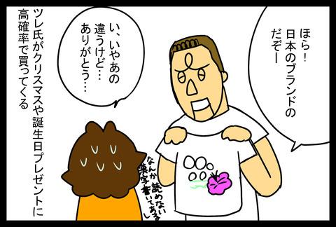 onigiri1-5