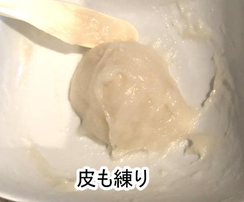 daifuku1-5