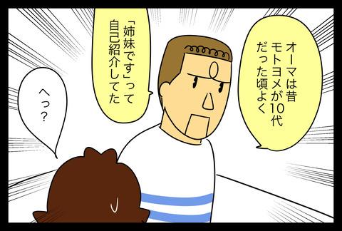 イラスト328-1