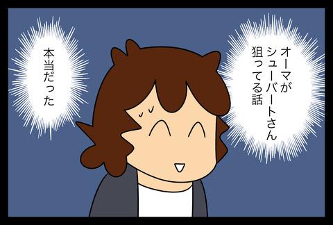イラスト497 3