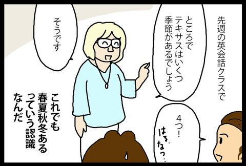 niwajijou3-6