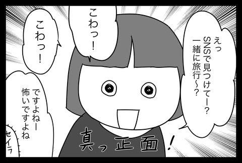 537bc757-s