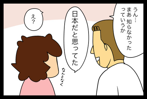 royal1-3