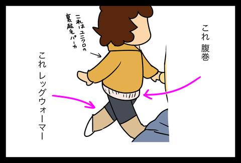haramaki1-2