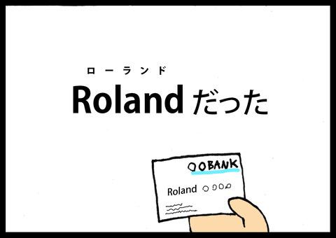 englishname1-4