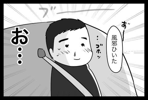 riku1-5