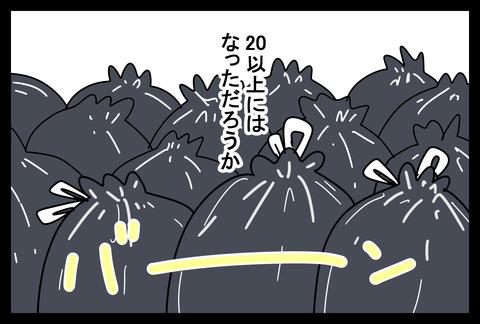 niwa20183-5
