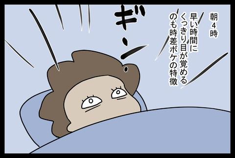 chian1-4