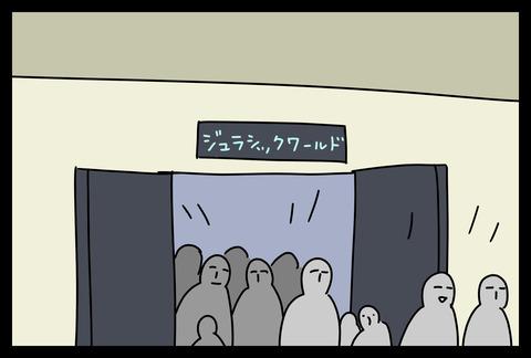 movie1-1