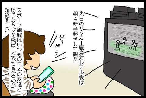 shibasaki1-1