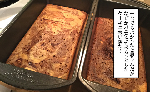 chococake1-9