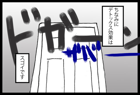 pulp1-5