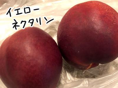 peach2-3