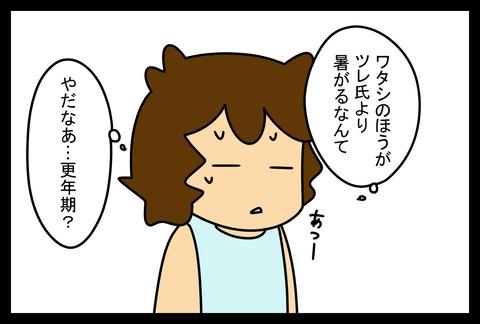 summer20181-4