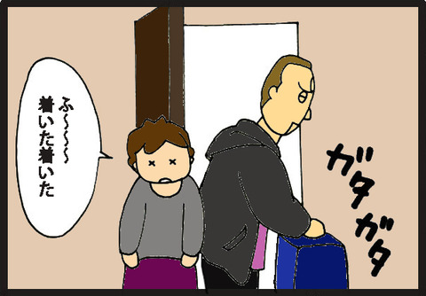 tadaimanekochan1-1