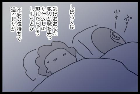 shitagidoro3-1