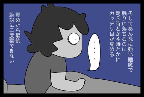 イラスト91
