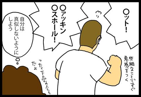 mameko1-4