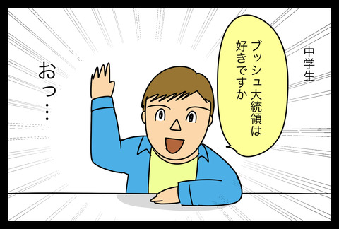 missouri7-4