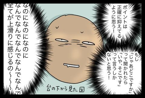 massage191-4