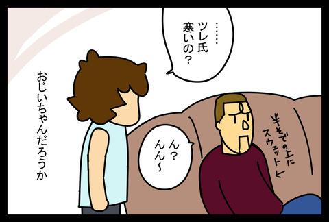 8summer20181-