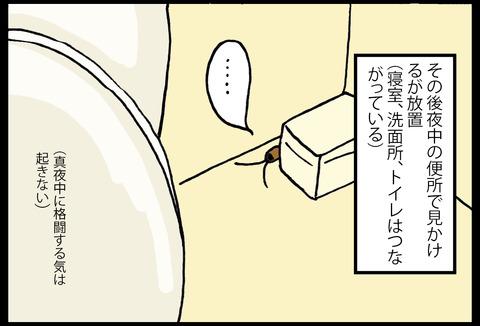 gnoito1-5