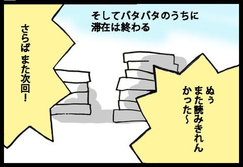 manga1-9