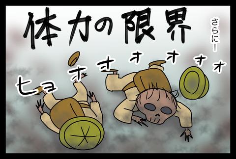 okinawa4-4