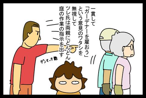 niwa20182-3