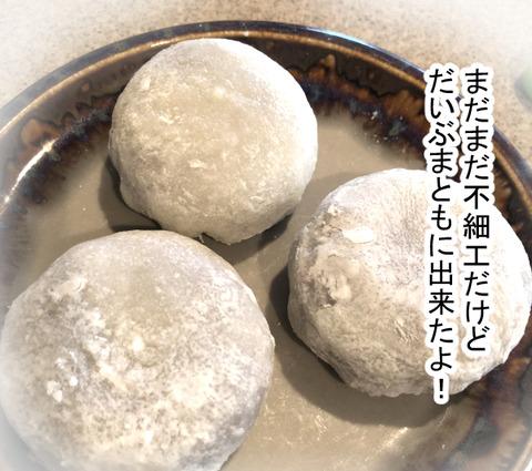 daifuku3-18