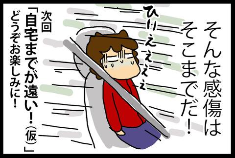 japan20173-6