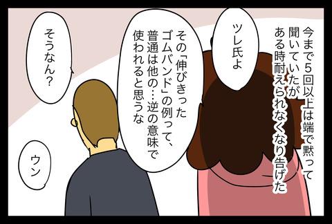 rubber1-7