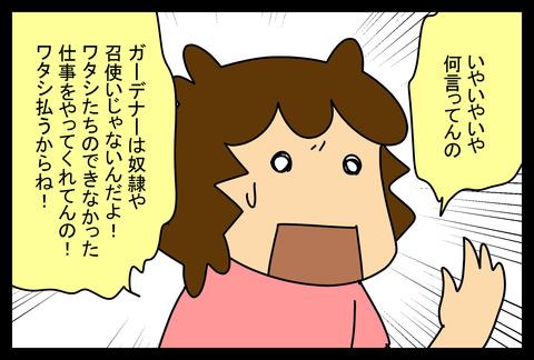 niwa201814-1